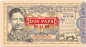Mobile Preview: DON PAPA Premium Blend Rum